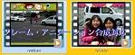 kids-cameraキッズカメラRYOのビデオ